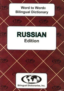 Exam Suitable : English-Russian & Russian-English Word-to-Word Dictionary 9780933146921