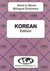 Exam Suitable : English-Korean & Korean-English Word-to-Word Dictionary 9780933146976