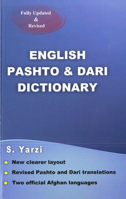 Yarzi English-Pashto-Dari Dictionary 9780956144935 - front cover