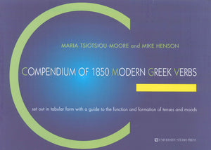 Compendium of 1850 Modern Greek Verbs - 9789601216171 - front cover