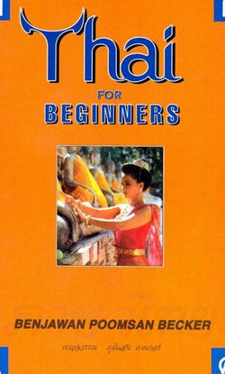 Thai for Beginners - Book 9781887521000