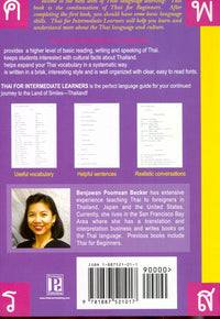 Thai for Intermediate Learners - Book 9781887521017 - back cover