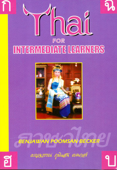 Thai for Intermediate Learners - Book 9781887521017