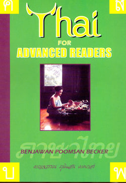 Thai for Advanced Readers - Book