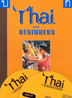 Thai for Beginners (Book and 2 CDs) 9781887521161