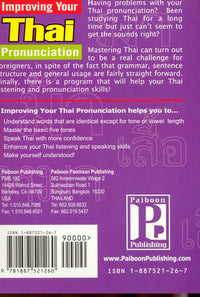 Improving your Thai Pronunciation course: booklet and audio CD - 9781887521260 - back cover