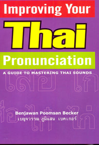Improving your Thai Pronunciation: a guide to mastering Thai sounds. Audio CD with booklet 9781887521260