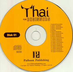 Thai for Beginners - 2 audio CDs