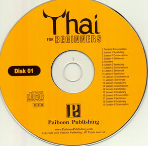 Thai for Beginners - 2 audio CDs 9781887521314