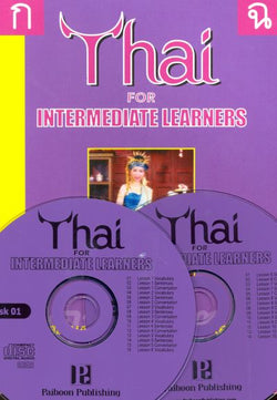 Thai for Intermediate Learners - Book & Audio CD