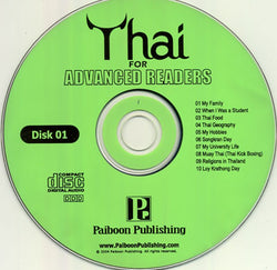 Thai for Advanced Readers - 2 audio CDs