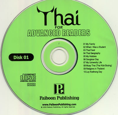 Thai for Advanced Readers - 2 audio CDs 9781887521604