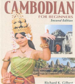 Cambodian for Beginners - 3 Audio CDs