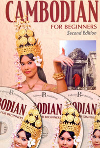 Cambodian for Beginners - Pack (Book and 3 audio CDs) 9781887521833