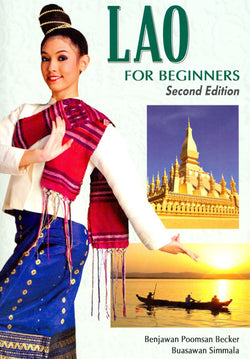 Lao for Beginners Course - Book only 9781887521871