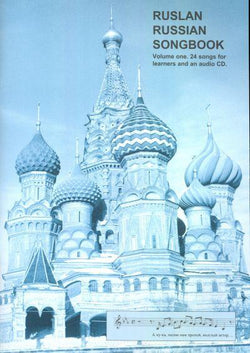 Ruslan Russian Songbook: 24 songs for learners. Book with Audio CD