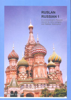 Ruslan Russian 1: Course book with free MP3 audio download 9781899785827