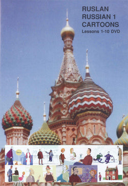 Ruslan Russian 1: Cartoons. Lessons 1-10 on a Double DVD Set