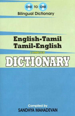 Exam Suitable : English-Tamil & Tamil-English One-to-One Dictionary