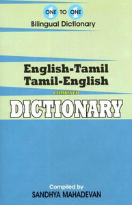 Exam Suitable : English-Tamil & Tamil-English One-to-One Dictionary - 9781908357359
