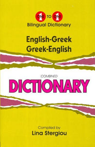 Exam Suitable : English-Greek & Greek-English One-to-One Dictionary 9781912826063