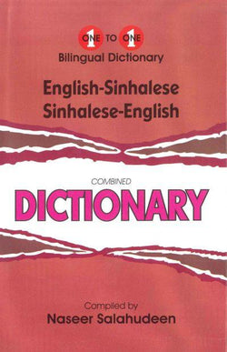 Exam Suitable : English-Sinhalese & Sinhalese-English One-to-One Dictionary 9781908357380
