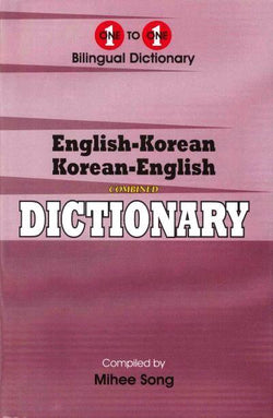 Exam Suitable : English-Korean & Korean-English One-to-One Dictionary