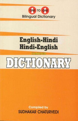 Exam Suitable : English-Hindi & Hindi-English One-to-One Dictionary