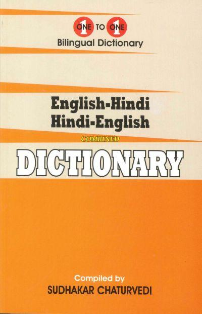 Exam Suitable : English-Hindi & Hindi-English One-to-One Dictionary 9781908357496