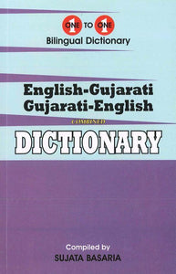 Exam Suitable : English-Gujarati & Gujarati-English One-to-One Dictionary 9781908357526