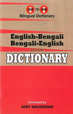 Exam Suitable : English-Bengali & Bengali-English One-to-One Dictionary
