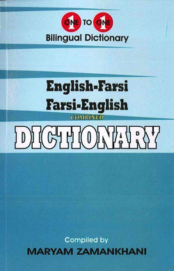 Exam Suitable : English-Farsi & Farsi-English One-to-One Dictionary