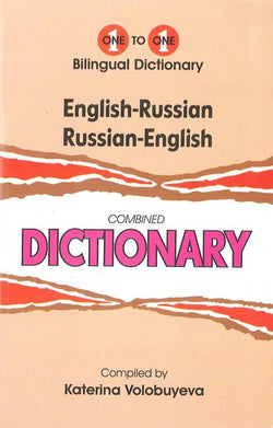 Exam Suitable : English-Russian & Russian-English One-to-One Dictionary 9781908357618
