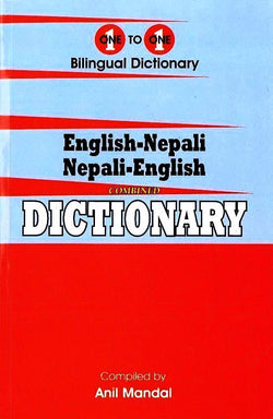 Exam Suitable : English-Nepali & Nepali-English One-to-One Dictionary