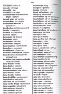 Exam Suitable : English-Somali & Somali-English One-to-One Dictionary 9781908357649 - sample page