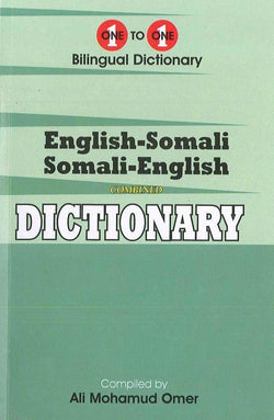 Exam Suitable : English-Somali & Somali-English One-to-One Dictionary