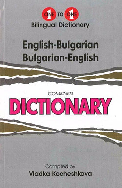 Exam Suitable : English-Bulgarian & Bulgarian-English One-to-One Dictionary