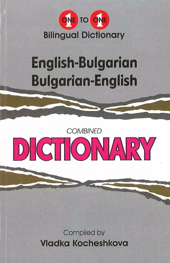 Exam Suitable : English-Bulgarian & Bulgarian-English One-to-One Dictionary 9781908357656