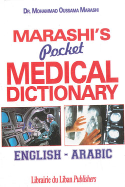 Marashi's Pocket English-Arabic Medical Dictionary