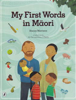 My First Words in Maori - 9780143773337 - front cover