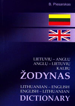 Lithuanian-English & English-Lithuanian School Dictionary 9786098057003 - front cover