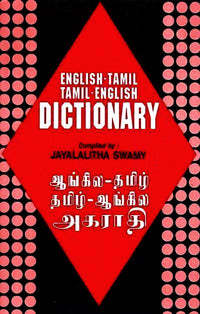 Star English-Tamil & Tamil-English Dictionary 9788176500463