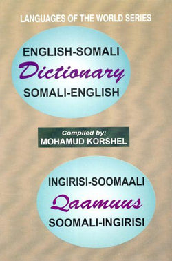 Star English-Somali & Somali-English Dictionary 9788186264003