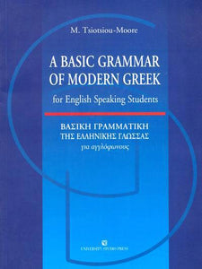 A Basic Grammar of Modern Greek for English Speaking Students