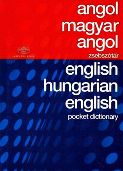 Hungarian-English & English-Hungarian School Pocket Dictionary - 9789630591928 - Front Cover
