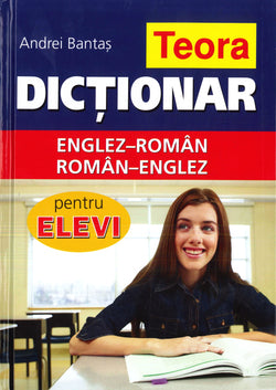 School English-Romanian & Romanian-English Dictionary - 9789732013472 - front cover