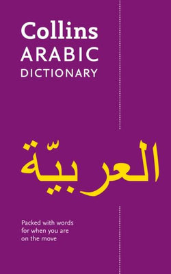 Collins Arabic Dictionary: English-Arabic & Arabic-English 9780007419685