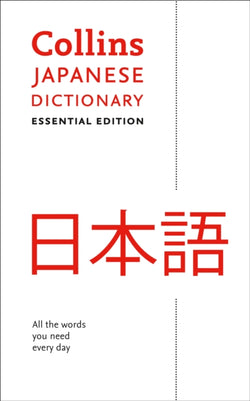 Collins Japanese Essential Dictionary - 9780008270711 - front cover