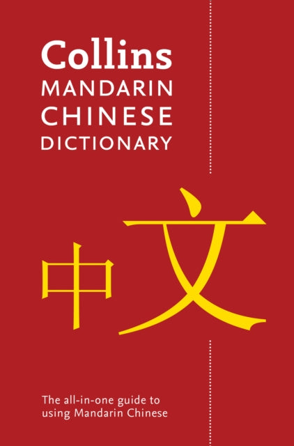 Collins Chinese Dictionary: English-Chinese & Chinese-English - 9780008120481