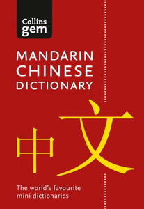 Collins Gem Mandarin Chinese Dictionary: English-Chinese & Chinese-English 9780008141837